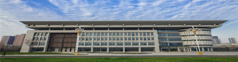 Henan_University_of_Science_and_Technology-slider2