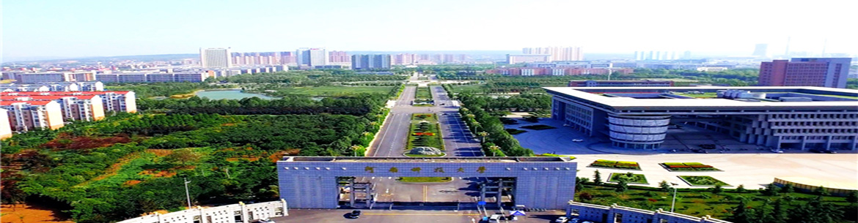 Henan_University_of_Science_and_Technology-slider3
