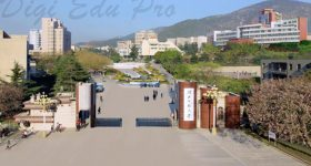 Huaibei_Normal_University_Campus_1