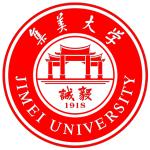 Jimei_University_Logo