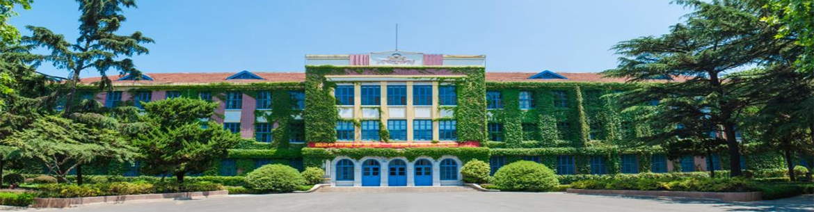 Qingdao_University_of_Science_and_Technology-slider1