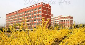 Shaanxi_University_of_Chinese_Medicine-campus2