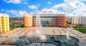Shaanxi_University_of_Chinese_Medicine-campus3