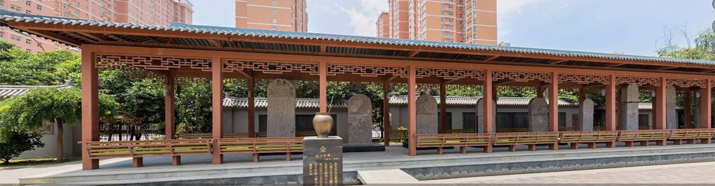 Shaanxi_University_of_Chinese_Medicine-slider3