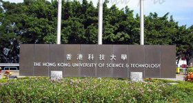 Shandong_University_of_Science_and_Technology-campus3