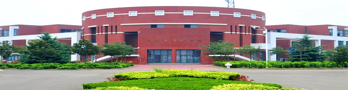 Shandong_University_of_Science_and_Technology-slider3