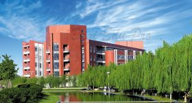 Shandong_University_of_Technology-campus3