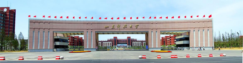 Shandong_University_of_TechnShandong_University_of_Technology-slider1ology-slider1