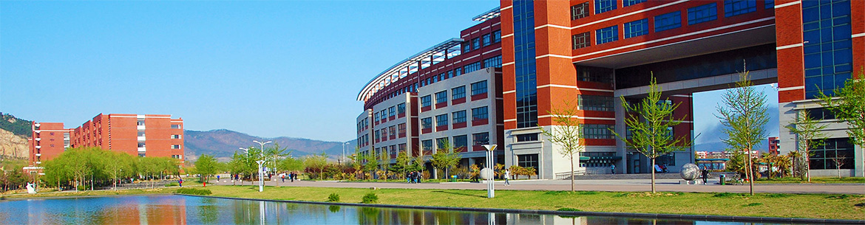Shandong_University_of_Technology-slider3