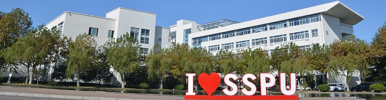 Shanghai_Polytechnic_University_Slider_1