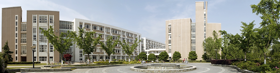 Shanghai_University_of_Engineering_Science_Slider_2