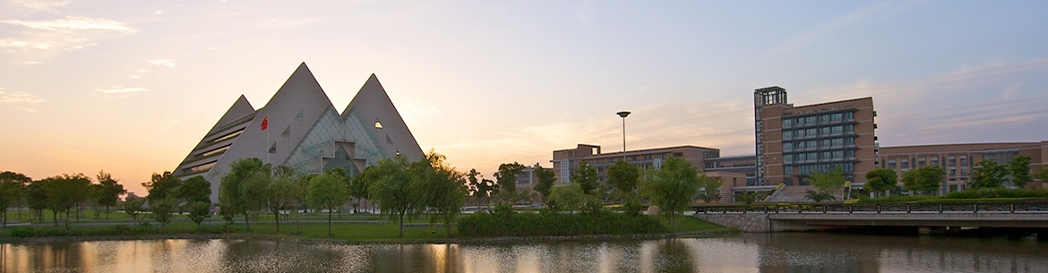 Shanghai_University_of_Engineering_Science_Slider_3