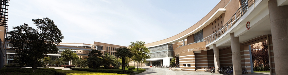 Shanghai_University_of_Engineering_Science_Slider_4
