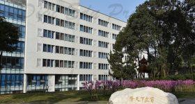 Sichuan_Normal_University-campus2