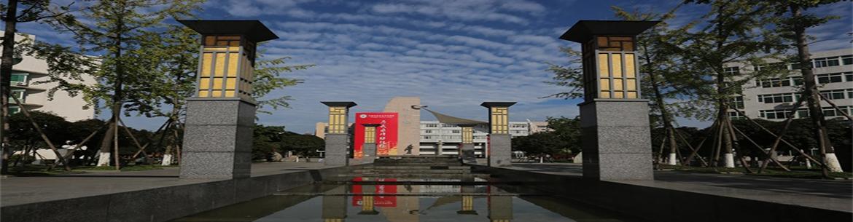 Sichuan_Normal_University-slider2