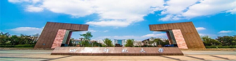 Sichuan_Normal_University-slider3