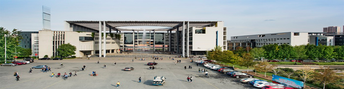 Tianjin_University_of_Finance_and_Economics-slider1