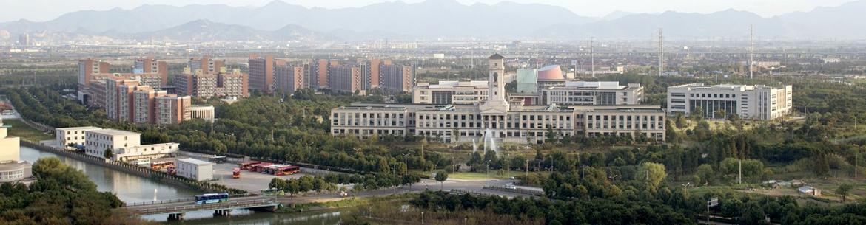 University_of_Nottingham_Ningbo_China_Slider_1