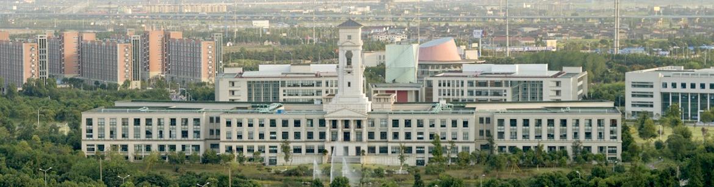 University_of_Nottingham_Ningbo_China_Slider_2