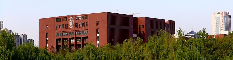 Xi'an_University_of_Posts_and_Telecommunications_Slider_1
