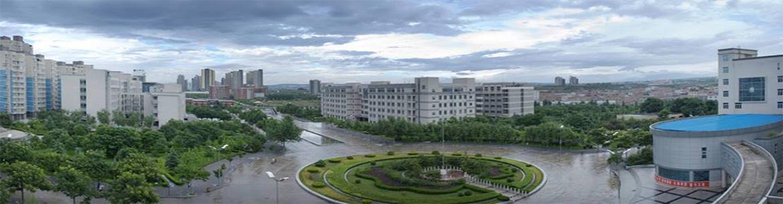 Xi'an_University_of_Technology-slider2