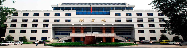 Xi'an_University_of_Technology-slider3