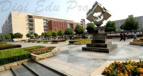 Yangtze_University_Campus_1