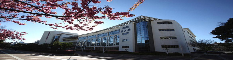 Yunnan_Agricultural_University-slider2