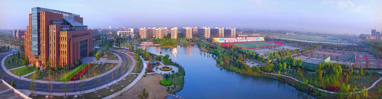 Zhejiang_University_of_Finance_and Economics-slider1