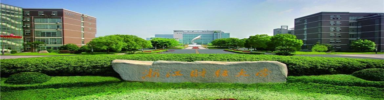 Zhejiang_University_of_Finance_and Economics-slider2