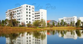 Anhu_ University_of_Finance_and_Economics-campus3