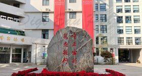 Beijing_Institute_of_Graphic_Communication_Campus_1
