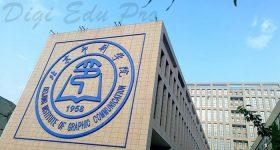 Beijing_Institute_of_Graphic_Communication_Campus_2