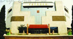 Beijing_Institute_of_Graphic_Communication_Campus_3