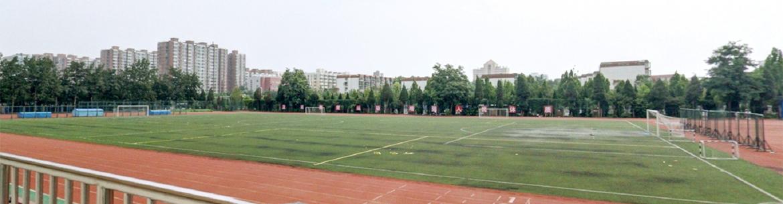 Beijing_Institute_of_Graphic_Communication_Slider_3