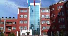 Beijing_Institute_of_Petrochemical_Technology-campus1