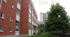 Beijing_Institute_of_Petrochemical_Technology-campus2
