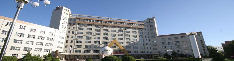Beijing_Institute_of_Petrochemical_Technology-slider1