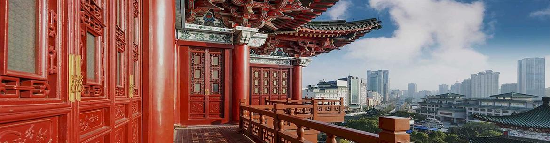 Beijing_Institute_of_Petrochemical_Technology-slider2