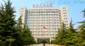 Beijing_Technology_and_Business_University_Campus_1