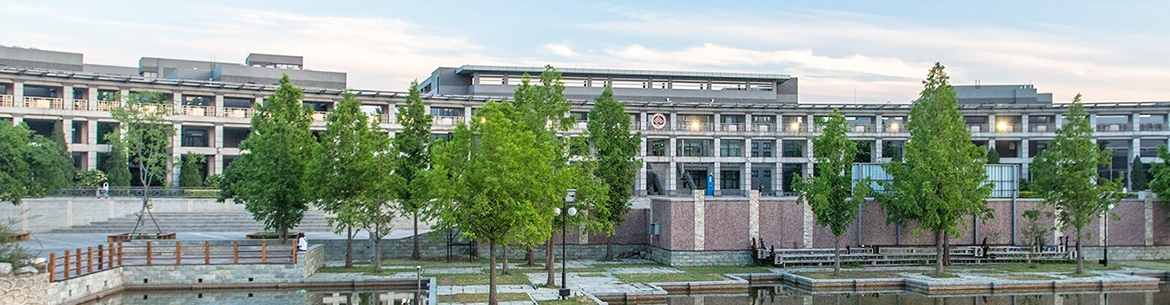 Beijing_Technology_and_Business_University_Slider_4