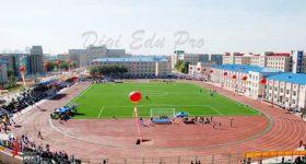 Daqing_Normal_University-campus4