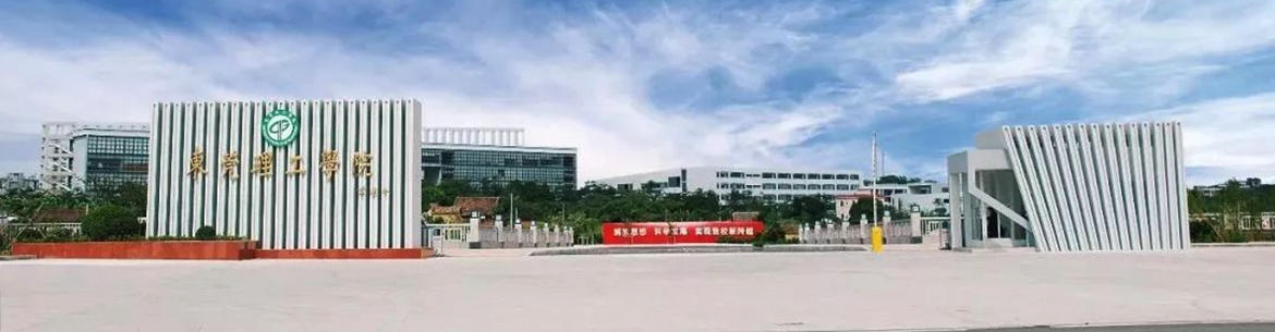 Dongguan_University_of_Technology_Slider_2