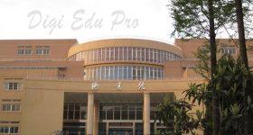 Fuyang_Normal_University-campus4