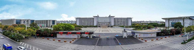 Fuyang_Normal_University-slider1