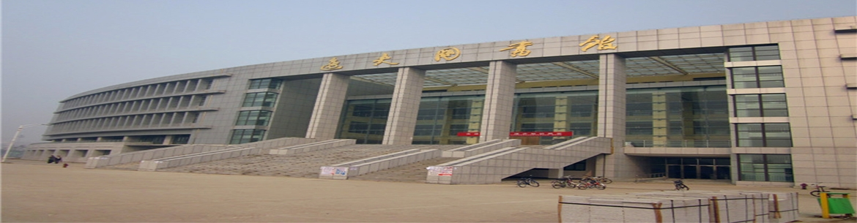 Fuyang_Normal_University-slider2