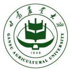 Gansu_Agricultural_University-logo