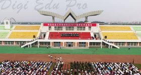 Hebei_Agricultural_University_Campus_2Hebei_Agricultural_University_Campus_2