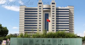 Hebei_Agricultural_University_Campus_4
