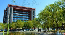 Hebei_University-campus1